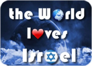 the-world-loves-Israel-copy