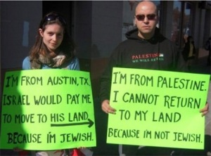 Vous n'avez pas les mêmes droits si vous êtes juifs ou non-juifs